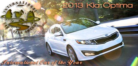 Kia-optima-awards-lead-photo